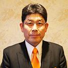 総務部長兼事務局長 南澤 浩幸
